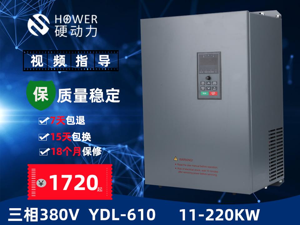 11~220kw风机水泵变频器