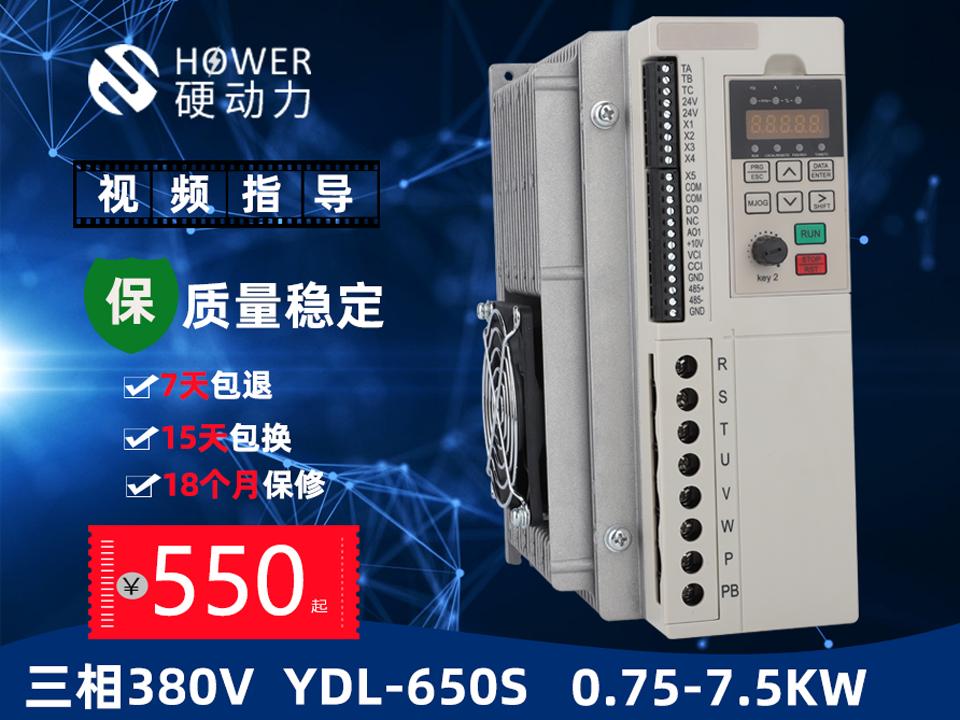 三相0.75/1.5/2.2/4/5.5/7.5kw通用变频调速器