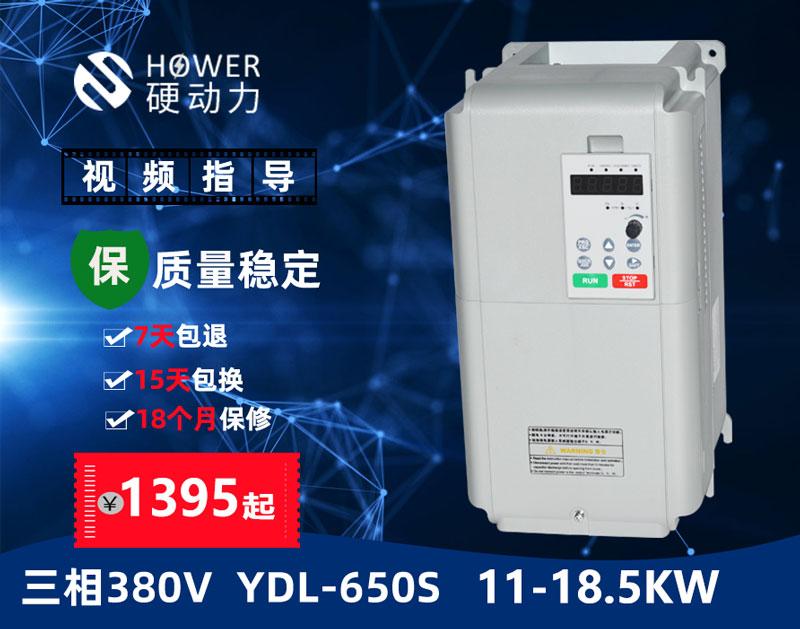 通用变频器11~18.5kw