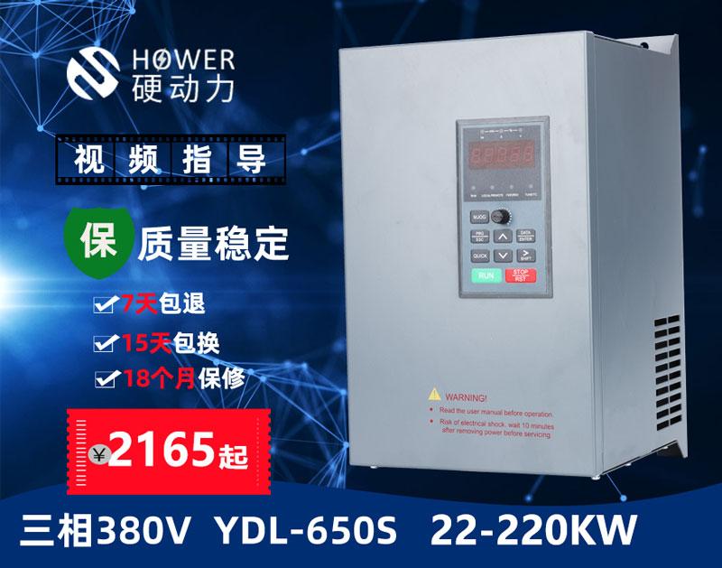 通用变频器22~220KW