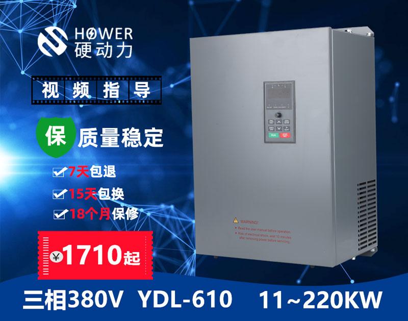 高性能变频器11~220kw