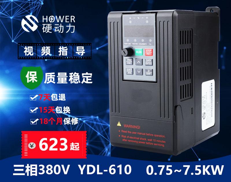 高性能变频器1.5~7.5kw