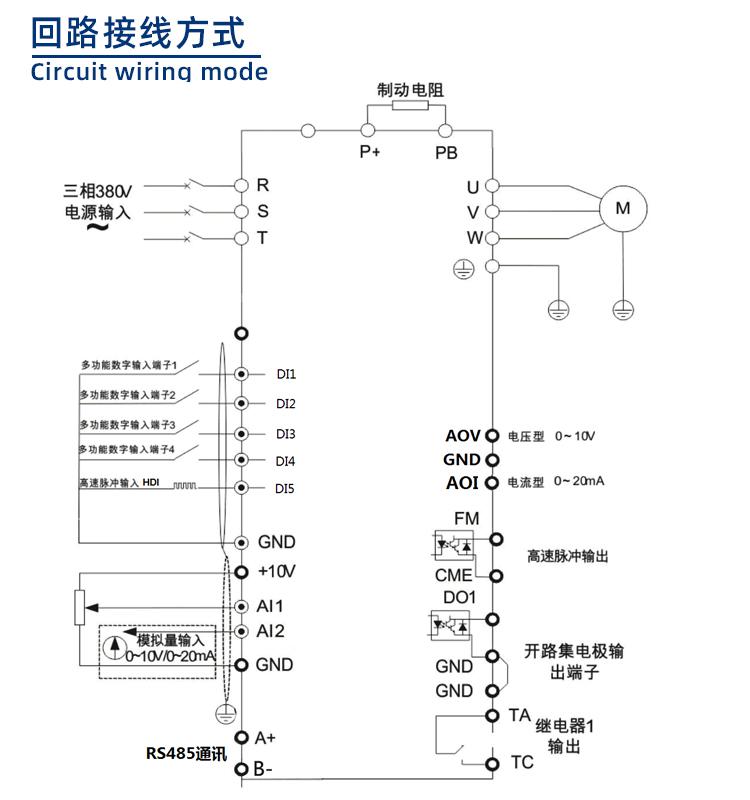 630系列变频器回路接线方式