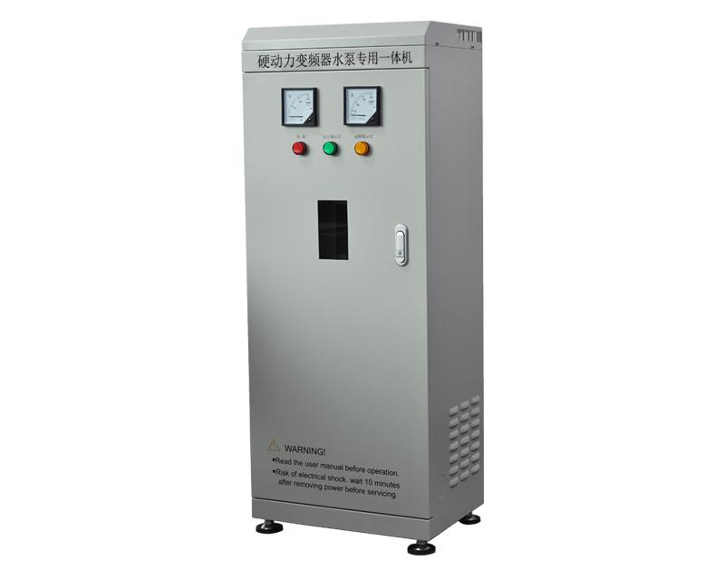硬动力水泵专用一体柜
