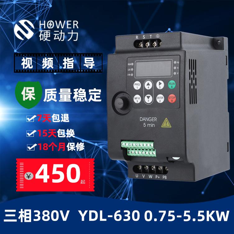 630变频器