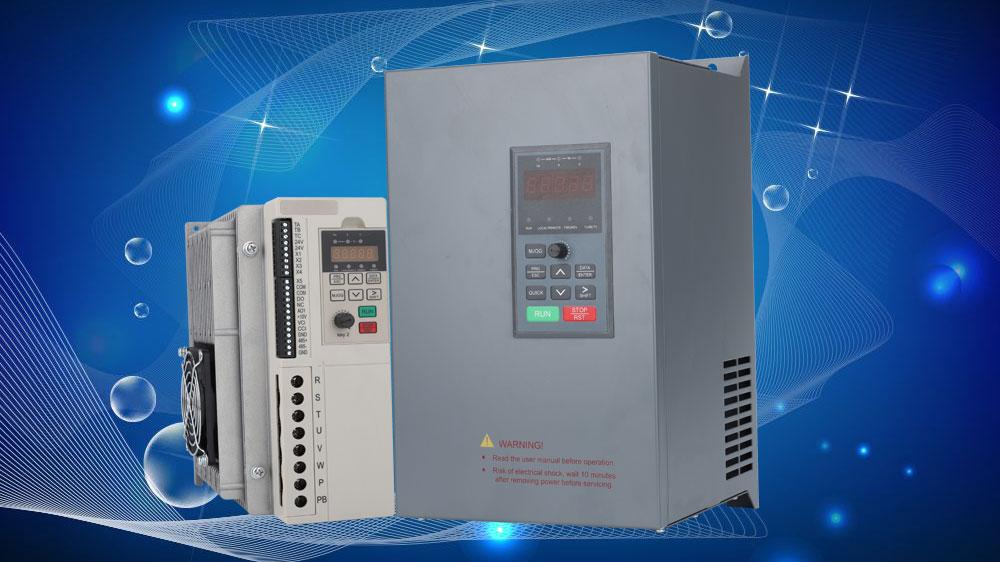 650S通用变频调速器