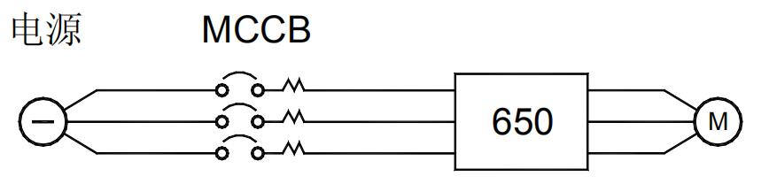 单独电源回路